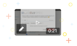 Умеем публиковать видео во все соцсети.